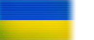 Ukraine flag.png