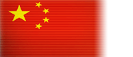 China flag.png